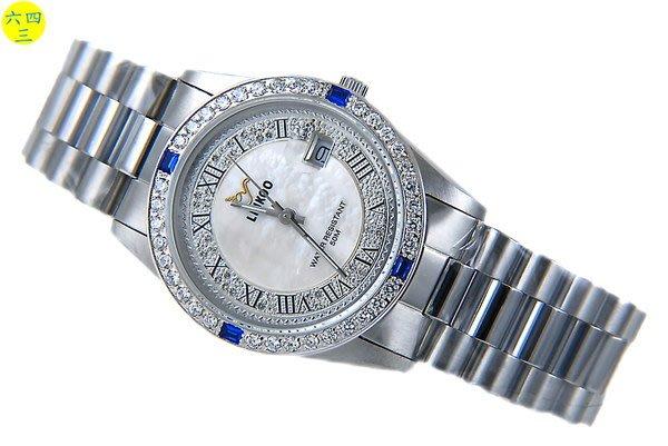 (六四三精品)LIUKOO(真品)全不銹鋼.外框珠寶純手工爪鑲水晶鑽.3.6.9.12藍.白貝面(男)