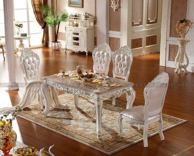 [紅蘋果傢俱] 5083 美式歐式系列 餐桌 桌椅 餐椅 椅子 數千坪展示