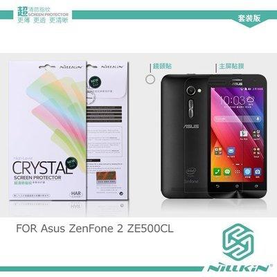 s日光通訊@NILLKIN原廠 Asus ZenFone 2 ZE500CL 5吋 高清防指紋亮面抗油汙保護貼 無殘膠