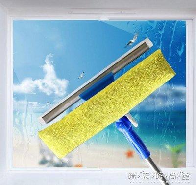 擦玻璃器伸縮桿雙面擦窗神器玻璃刷刮搽高樓清潔清洗窗戶工具家用WD