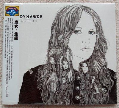 ◎2012全新CD進口版未拆!鷹女-焦慮-Ladyhawke-Anxiety-等10首好歌-四顆星評價跨領域吉他搖滾聲源