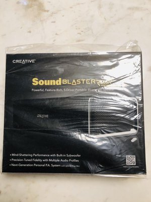 Creative Sound Blaster Roar Pro