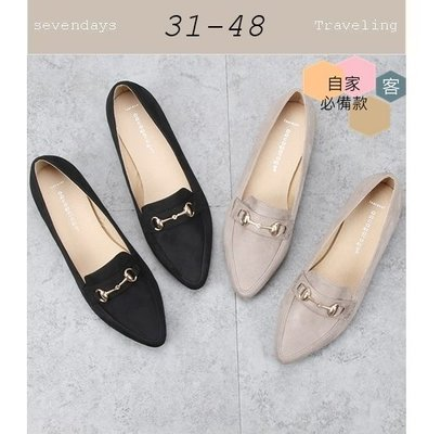 大尺碼女鞋小尺碼女鞋尖頭質感金屬鍊設計絨布平底鞋娃娃鞋包鞋牛津鞋(31-48)現貨#七日旅行