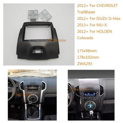 愛車網 雪佛蘭TrailBlazer五十鈴D-Max汽車音響導航CD通用機改裝面板框JKSKJ-523