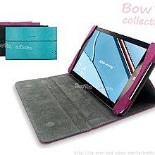 光華商場*包你個頭 Lenovo 聯想 Miix 2 miix2 8 8吋 仿貂毛 可含鍵盤 平板 皮套 多色 含運