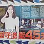 《極智對決》孫藝珍_玄彬,演出電影精彩橋段,蘇志燮_丁海寅 內頁4面 2018年