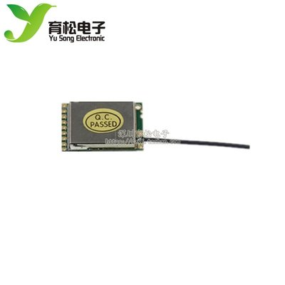 A7105改控/XL7105D03/支援deviation/galee/flysky協定/d7e W8.0520 [315308]