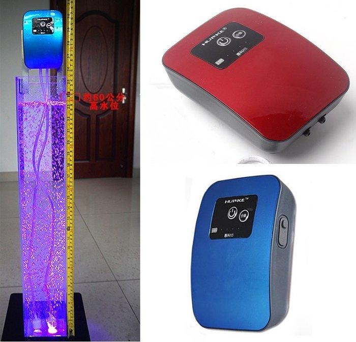【現貨】HUIKE 惠科 H5 雙邊 智能鋰電池不斷電增氧機 打氣機 靜音 可充電 停電自啟 防水 魚缸 水族 打氣幫浦