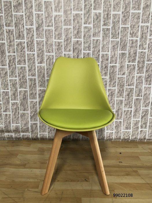【弘旺二手家具生活館】全新/庫存 草綠色皮面餐椅 實木餐椅 胡桃布餐椅 洽談椅 兒童椅-各式新舊/二手家具 生活家電買賣
