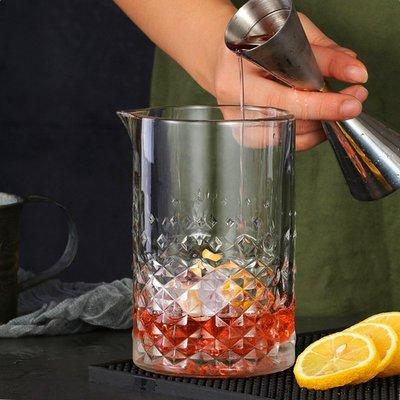 無鉛玻璃刻花調酒攪拌杯調酒調酒新杯mixing g新lass日式雞尾酒混合器(價格有區分的哦)