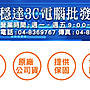 先鋒 Pioneer APS-SE20G 512GB M.2 PCIe 固態硬碟 512G 穩達3C電腦組裝 原廠五年保