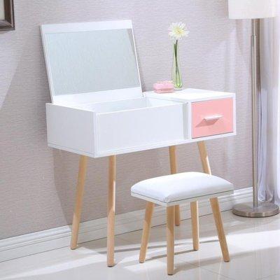哆啦本鋪 梳妝臺小戶型簡約迷你組裝現代省空間臥室經濟型翻蓋化妝臺桌 2495 D655