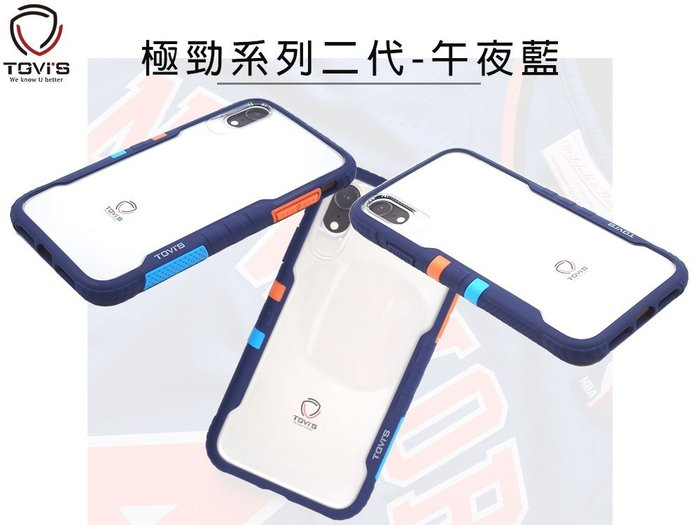泳 促銷 軍規 極勁二代防摔殻 iPhone XS MAX 6.5吋手機殼 簡約防摔邊框+透明背板 保護殼  iPhon