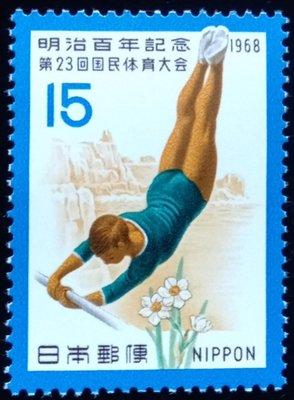 日本郵票(C521) 女子體操にスイセンと東尋坊明治百年紀念1968年(昭和43年)發行特價
