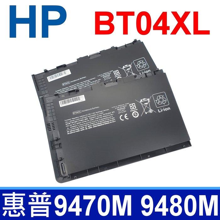 惠普 HP BT04XL 4芯 原廠規格 電池EliteBook Folio 9470 9470M 9480 9480M