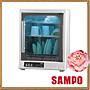 *~新家電錧~*【Sampo 聲寶 KB-GD65U】聲寶三層光觸媒紫外線烘碗機【實體店面】