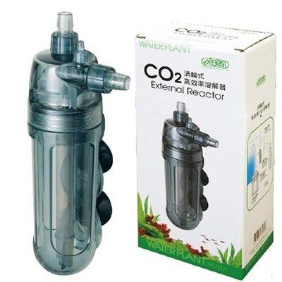《魚趣館》I-539 台灣伊士達ISTA CO2渦輪式高效率溶解器 動力式葉片專利設計