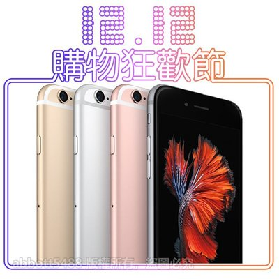 現貨特價 iPhone 6s plus 128G (送鋼化膜+空壓殼) 5.5吋螢幕/1200萬畫素/高CP值