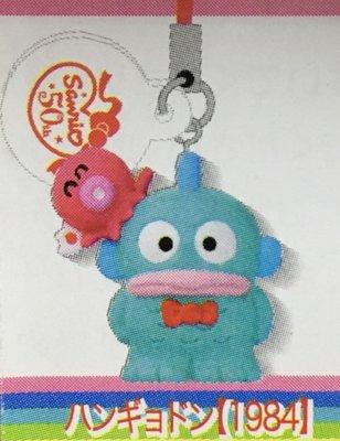 Takara Sanrio 50週年記念電話繩 サンリオ50同年ストラップ (Hangyodon 水怪)