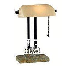 歐美燈飾外貿原單高檔石材銀行檯燈老式復古檯燈Lc_704