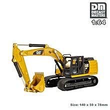 Diecast Master 1:64 合金車 - CAT (Caterpillar) 320F L 液壓挖掘機 #85606