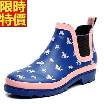 短筒雨靴子 雨具-時尚撞色小馬輕便女雨鞋子66ak39[獨家進口][米蘭精品]