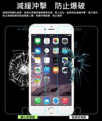 透明滿版全螢幕 iPhone 6 6S...