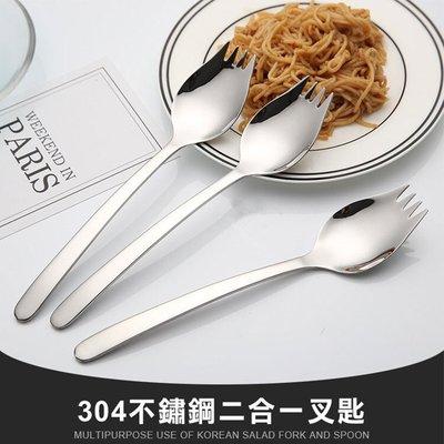 304不鏽鋼二合一湯叉/叉匙 滿百出貨...