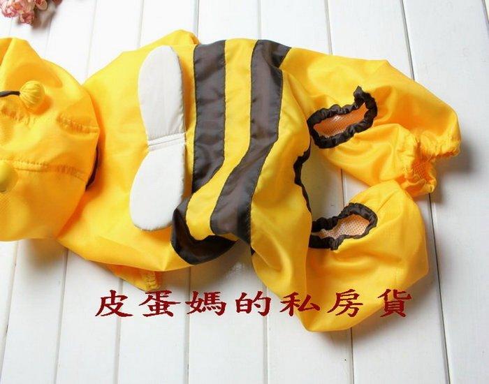 【皮蛋媽的私房貨】-寵物雨衣- 狗雨衣 狗風衣 連帽雨衣-黃色小蜜蜂-BEE 防風防水-連身四腳
