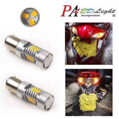 【PA LED】Racing King 雷霆王 雷王 1156 高亮度 SMD LED 黃光 方向燈 防快閃繼電器 套餐