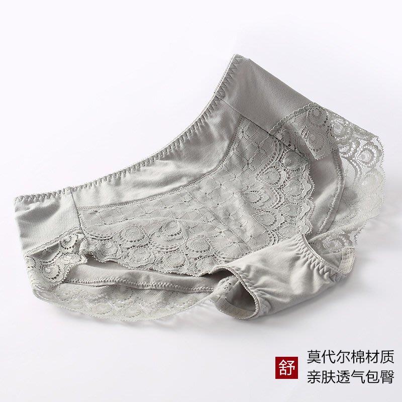 新款上新內褲女莫代爾棉中高腰收腹女士大碼三角底褲頭純棉襠蕾絲性感女式