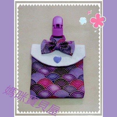 平安福保護袋(加大容量)🌼漾媽咪寶貝屋🌼