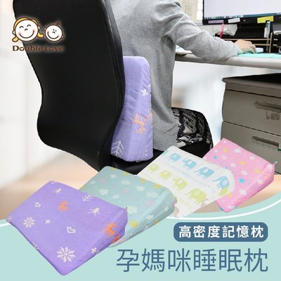 透氣OA護腰枕 辦公室 辦公椅(六層紗 透氣緹花+記憶枕心 ) 減壓枕 舒壓枕【FB0003】