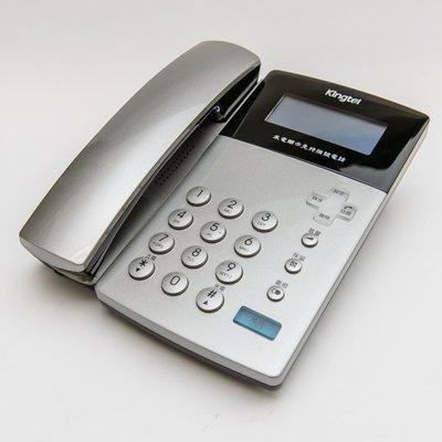 【101-3C數位館】Kingtel西陵來電顯示有線電話 KT-9900F 【總機系統適用】銀