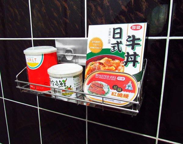 ☆成志金屬☆新世代*S-78-1T免鑽孔貼掛系列萬用架,廚房置物架,浴室收納