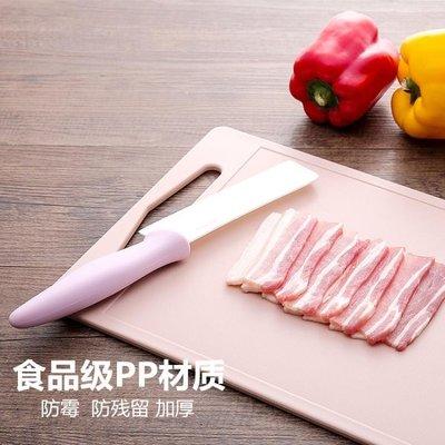 日本食品級PP塑料菜板砧板家用長方形搟面加厚抗菌防霉切水果案板YTL