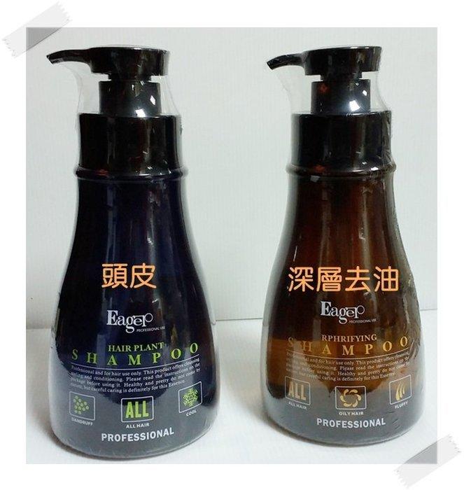 渴望H2O深層洗髮精1000ml+500ml 特價469元 享多重送