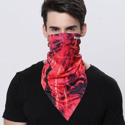反光無縫魔術頭巾男女夏季面巾戶外防曬圍脖套面罩三角巾騎行裝備
