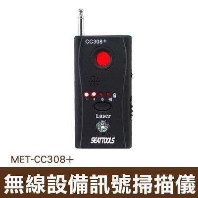 無線訊號偵測器  信號探測器 探測攝像...