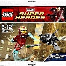 全新正貨 樂高 Lego 30167 Iron Man vs. Fighting Drone Polybag