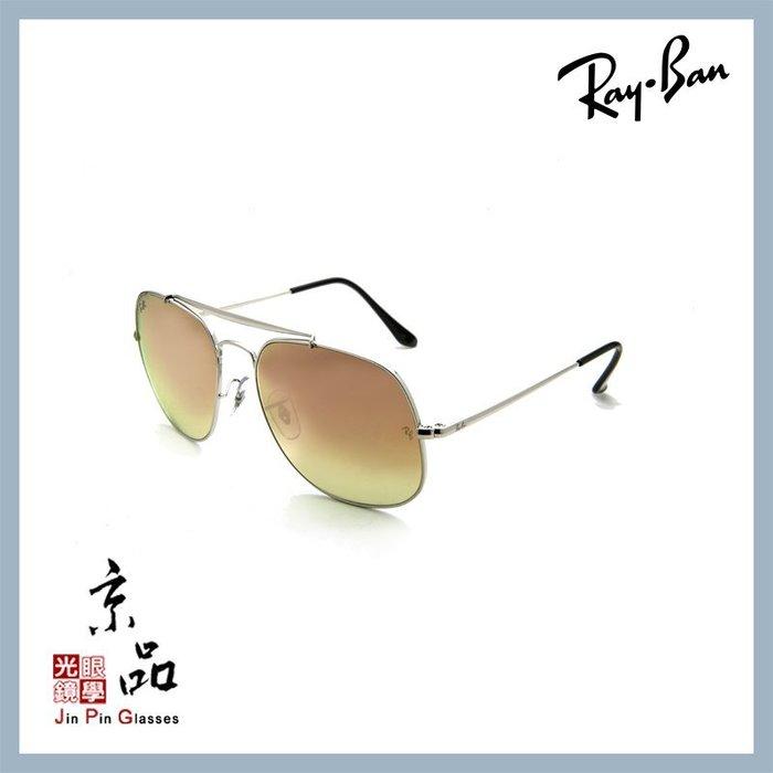【RAYBAN】RB3561 003/7O 57mm 銀 漸變粉水銀 將軍紀念款 雷朋太陽眼鏡 公司貨 JPG 京品眼鏡