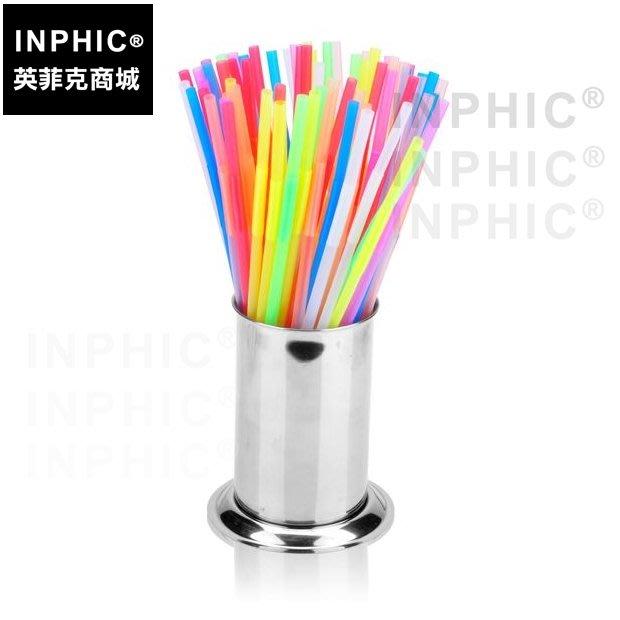 INPHIC-吸管座吸管盒不鏽鋼吸管桶酒吧用品筷子筒飲料店_6REA
