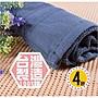 【台灣製造】28兩純棉雙染毛巾(灰/ 酒紅/ 紫/ ...