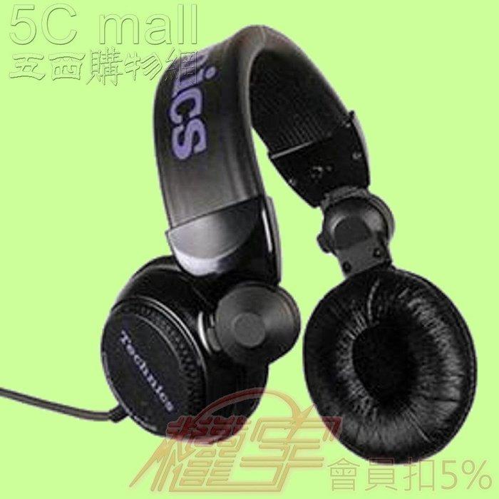5Cgo【權宇】日本松下原裝Technics RP-DJ1210 RP-DJ1200 Technics DJ耳機 含稅