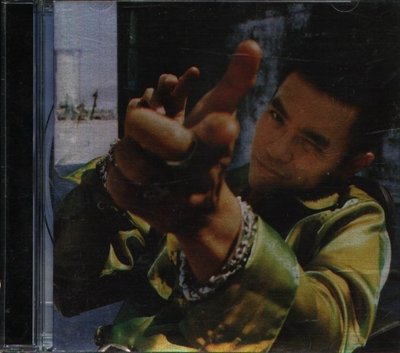 八八 - 中西圭三 with J stack - Spinning - 日版 CD