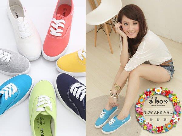 格子舖*【AA2015】時尚輕旅行 糖果色系舒適綁帶帆布鞋 小白鞋 7色現貨