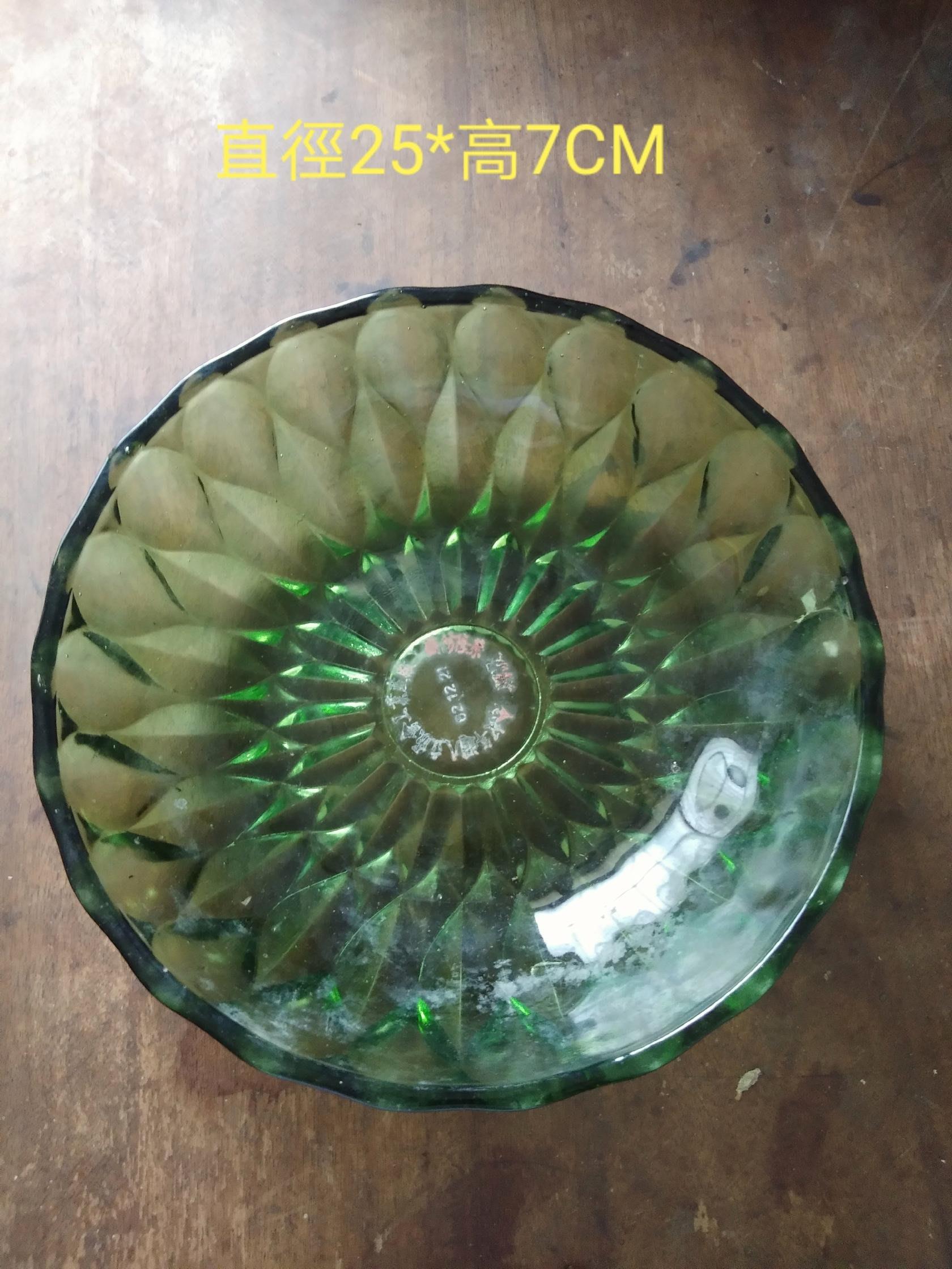 早期綠色老玻璃大盤.水果盤.沙拉盤