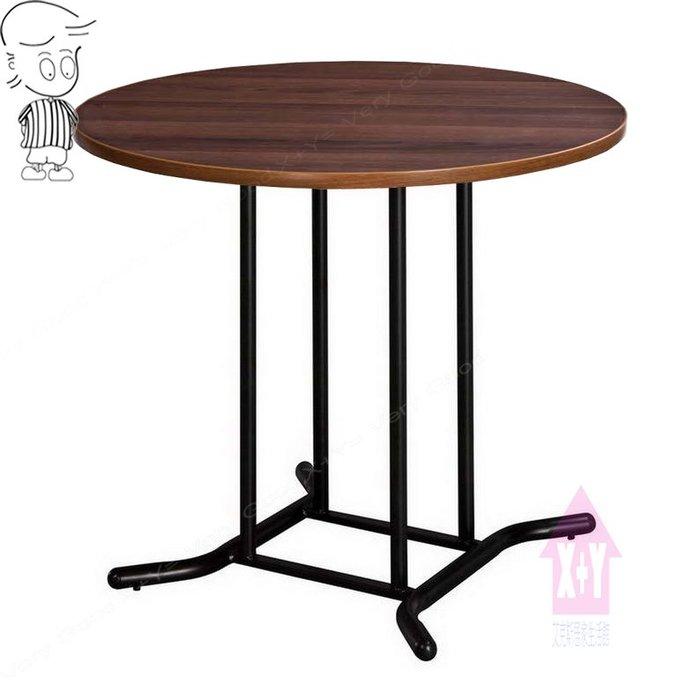 【X+Y時尚精品傢俱】現代餐桌椅系列-艾樂 2尺圓桌(工字腳烤黑腳).餐桌.洽談桌.早餐桌.另有2.5尺.摩登家具