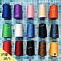 台孟牌 SP 縫紉線 20/ 3規格 0.25mm 16色 16...