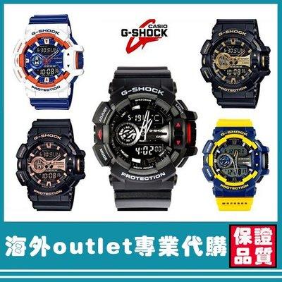 Casio G-SHOCK GA-400 機械錶 電子手錶 運動手錶 腕錶 手錶 卡西歐手錶 防水錶 運動男錶 女錶